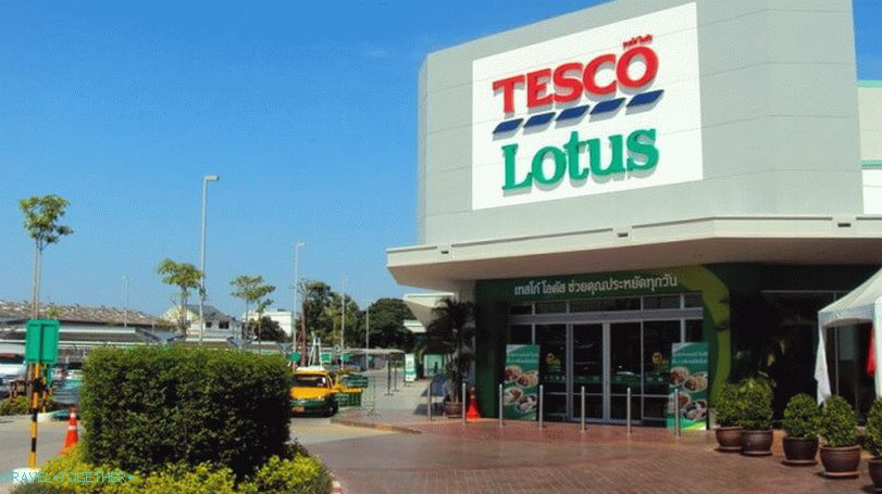 Tesco Lotus supermarket u Tajlandu